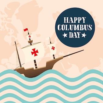 Корабль колумба в море дизайн счастливого дня колумба америка и тема открытий