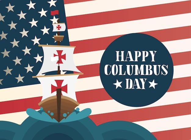 Корабль колумба перед дизайном флага счастливого дня колумба америки и темы открытий