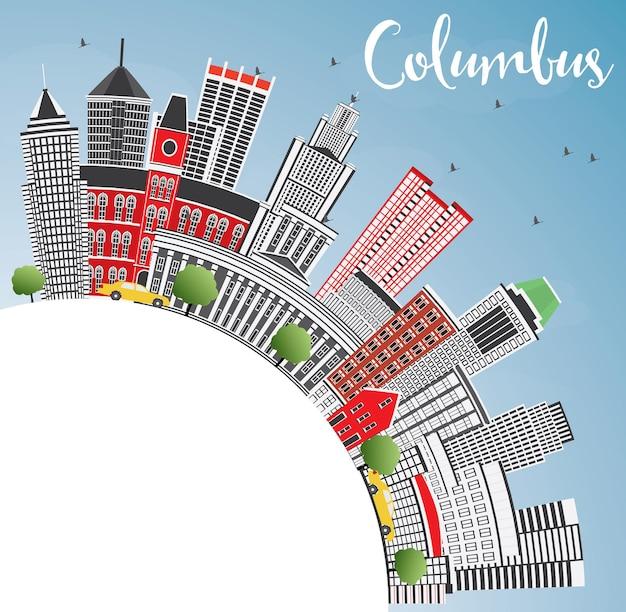 Горизонт колумбуса с серыми зданиями, голубым небом и копией пространства. векторные иллюстрации. деловые поездки и концепция туризма с современной архитектурой. изображение для презентационного баннера и веб-сайта.