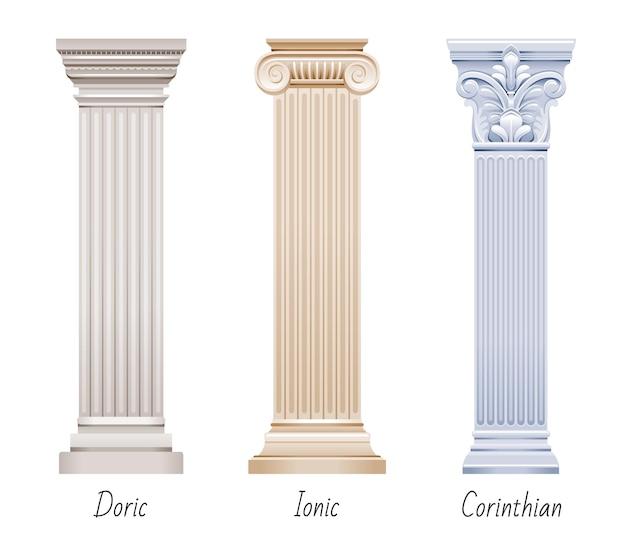 Комплект столба колонки. греческая или римская старинная архитектура.