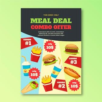 콤보 식사 포스터 템플릿