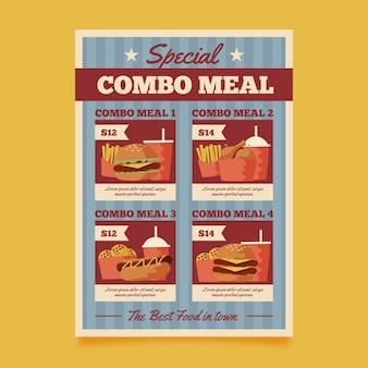 콤보 식사-포스터 템플릿