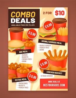 Шаблон плаката комбинированных блюд