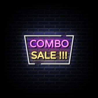 콤보 판매 네온 사인 스타일