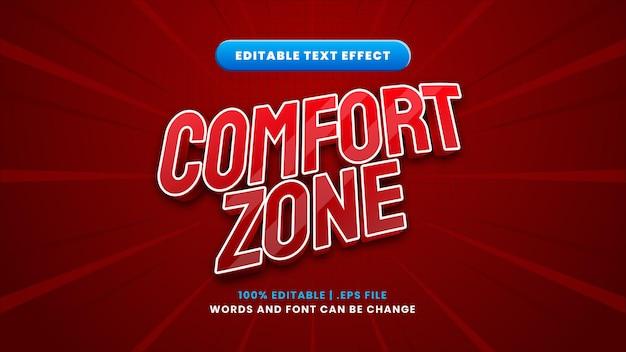 Редактируемый текстовый эффект зоны комфорта в современном 3d стиле