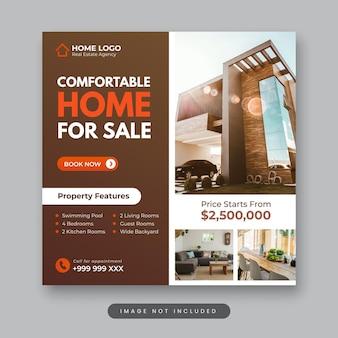 販売のための快適な家ソーシャルメディア投稿テンプレート