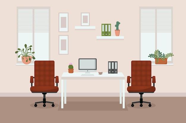 Комфортный кабинет с окнами, офисными креслами, письменным столом, цветами на окнах, компьютером и кофе.