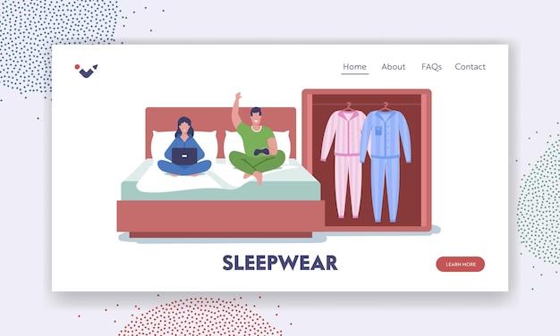 快適なパジャマまたはパジャマのランディングページテンプレート。ノートパソコンとジョイスティックでベッドに座っている家族のカップルは一緒に時間を過ごします。家庭服を着ているキャラクター。漫画の人々のベクトル図