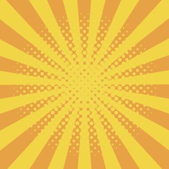 ハーフトーン効果とサンバーストのコミック背景ドットと太陽光線のコミックブック要素