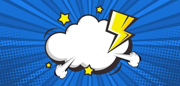 Комикс синий фон с облаком и звездой