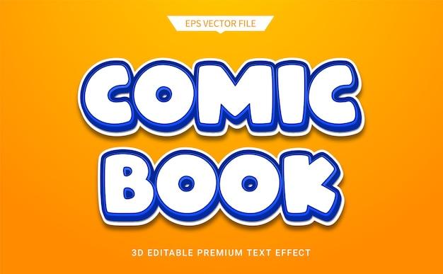 コミック3d編集可能なテキストスタイル効果プレミアムベクトル