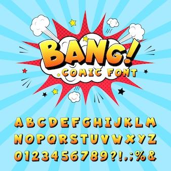 漫画本のアルファベット。レトロな漫画コミックグラフィックフォント要素、アルファベット文字と数字のシンボルイラストセット。ポップアートのタイポグラフィコレクション。ヴィンテージスクリプトパック