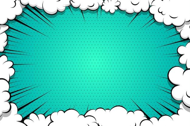 テキストの青い色の漫画本漫画パフ雲吹き出し