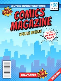 漫画本の表紙。市のスーパーヒーロー空漫画雑誌カバーレイアウト、町の建物、ビンテージコミック本テンプレート