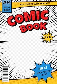 Comic book cover retro comics title page template in pop art style
