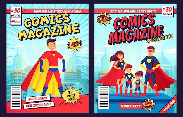 슈퍼 영웅 남자와 가족 캐릭터가있는 만화 표지