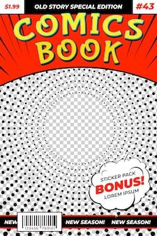 만화책 템플릿입니다. 다채로운 브로셔, 복고풍 만화 잡지 표지. 아트 전면 제목 페이지, 팝 스타일 점선 포스터 최근 벡터 배경. 삽화 표지 전단지 페이지, 만화책 편집 가능