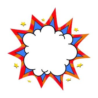 コミックブームバルーン。ポップアートスタイルの空の青と赤のバンの吹き出し。