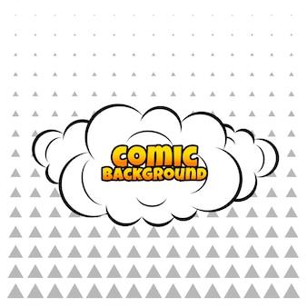 コミッククラウドまたは煙の背景
