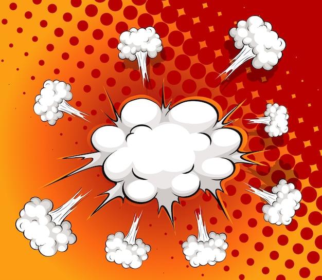 Комическое облако