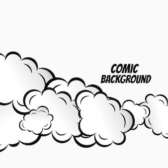 만화 구름 벡터 배경 디자인