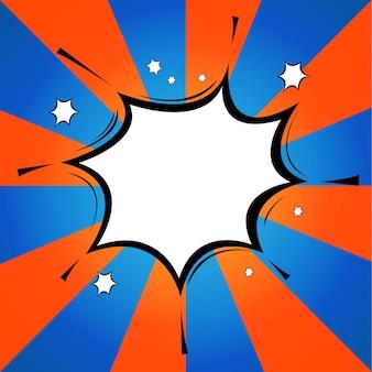 Комикс поп-арт пустая коробка. пустой пузырь речи с выражением мультфильма взрыва.
