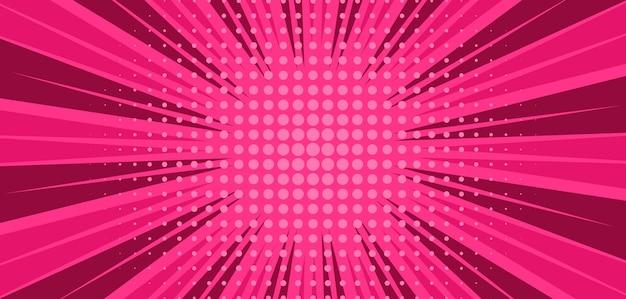 コミックポップアートピンクの背景