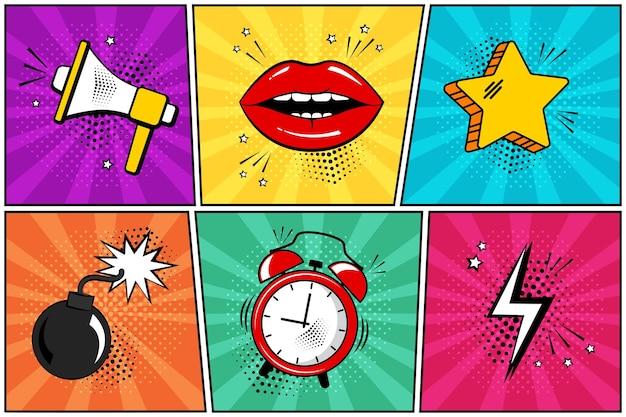 Comic pop art style megaphone lips star bomb alarm clock lightning