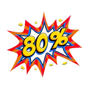 Comic red sale bang balloon - pop art style discount promotion banner.