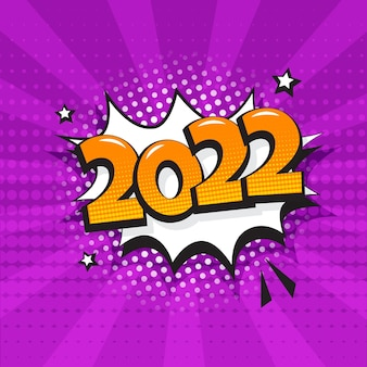 Comic speech bubble new year vector icon on purple background. comic sound effect, stars and halftone dots shadow in pop art style. holiday
