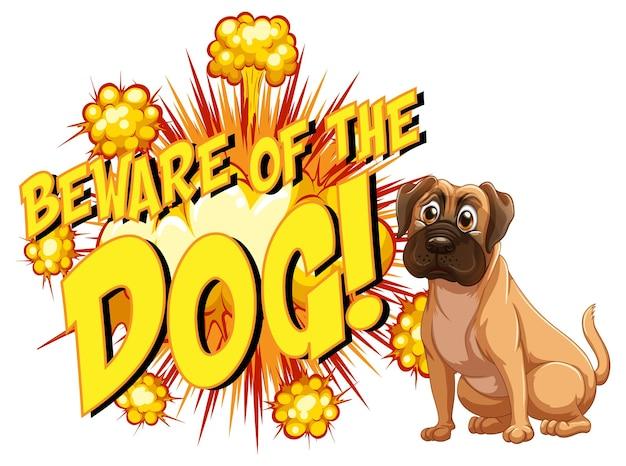 Комический речевой пузырь с остерегайтесь текста собаки