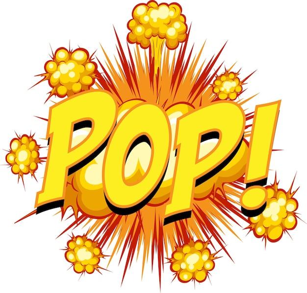 Комический речевой пузырь с поп-текстом