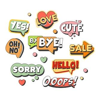 Набор комических речевых пузырей для разных эмоций и звуковых эффектов. речь пузыри с короткими сообщениями. красочный мультфильм подробно
