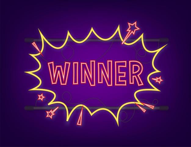 Комические речевые пузыри с текстом победитель. неоновая иконка. символ, наклейка, этикетка со специальным предложением, рекламный значок. векторная иллюстрация штока.