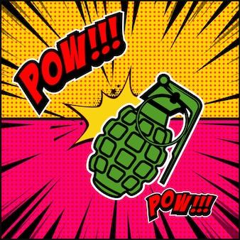 수류탄 폭발과 만화 스타일 배경입니다. 포스터, 전단지, 배너 요소입니다. 삽화