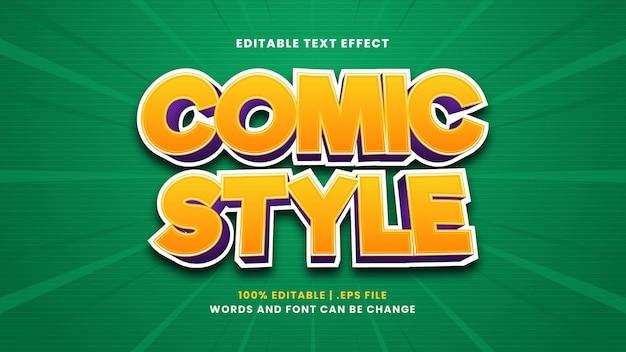 モダンな3dスタイルのコミックスタイルの編集可能なテキスト効果