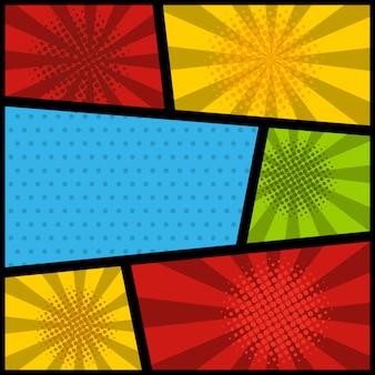 コミックスタイルのフレームの背景。チラシ、ポスターの要素。図。