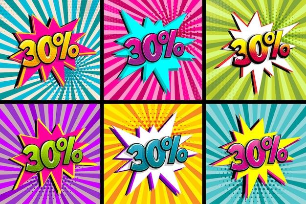 Comic text 30 percent sale set discount speech bubble