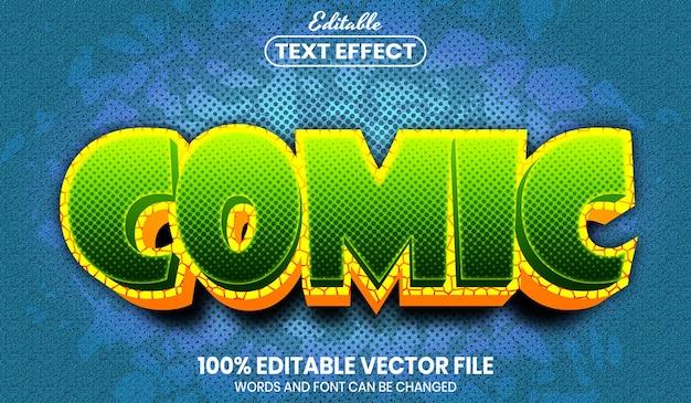 コミック テキスト、フォント スタイル編集可能なテキスト効果