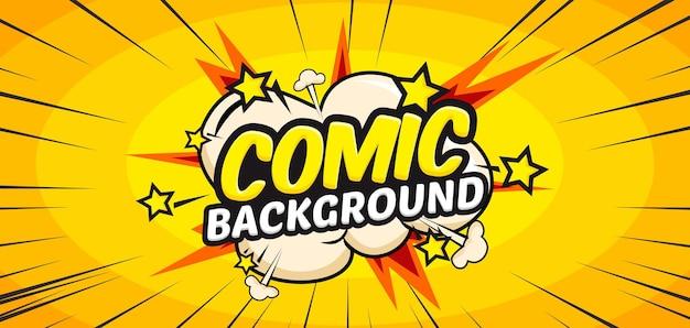 만화 노란색 폭발 배경