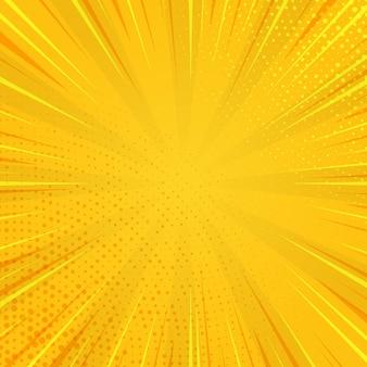 만화 배경 팝 아트 복고 스타일 밝은 노란색 광선 배경