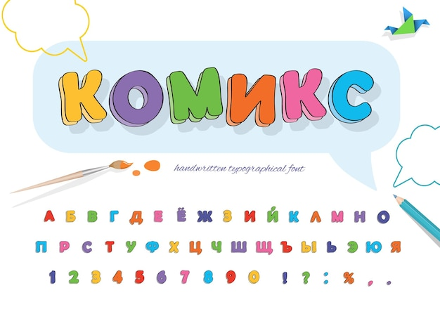 Comics cyrillic font for kids