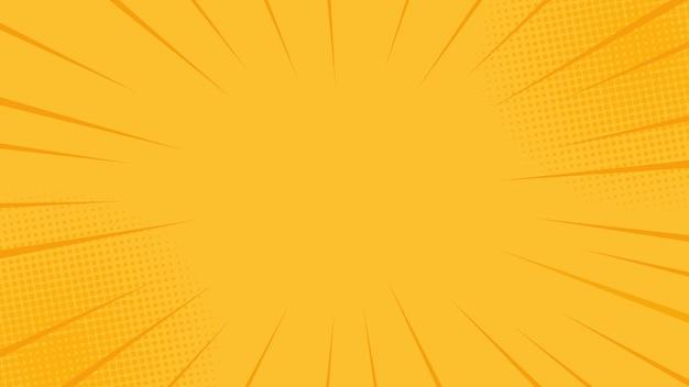 ハーフトーンとコミック光線の背景。夏の黄色の背景。レトロなポップアートスタイルで