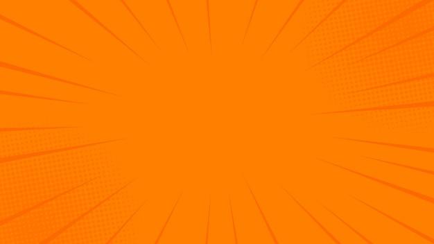 コミックは、ハーフトーンでオレンジ色の背景を光線します。漫画本、ポスター、広告デザインのレトロなポップアートスタイルで
