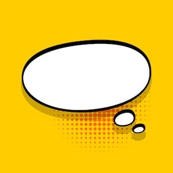 텍스트 팝 아트 디자인을 위한 만화 말풍선입니다. 문자 메시지 하프톤 그림자에 대한 흰색 빈 대화 구름입니다. 만화는 폭발 요소 만화책 텍스트 스타일을 스케치합니다. 와우 효과 노란색 만화 벡터