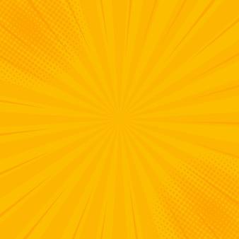 コミックは、ハーフトーンコーナーでレトロな背景を黄色します。夏の背景。漫画本、ポスター、広告デザインのレトロなポップアートスタイルで