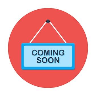 Coming soon flat circle icon. flat stylized circle icon