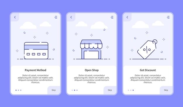 상거래 온 보딩 결제 방법 오픈 샵 모바일 앱 배너 템플릿 할인 받기