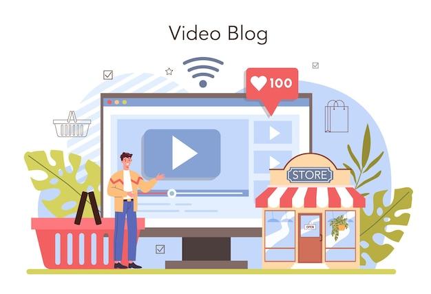 Открытие онлайн-сервиса или платформы для коммерческой деятельности предпринимателя