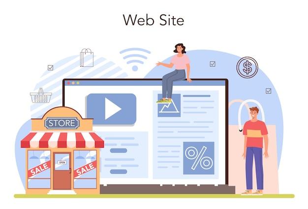 상업적 활동은 온라인 서비스 또는 플랫폼을 처리합니다. 할인, 프로모션 및 로열티 프로그램. 마케팅 프로그램 개발. 웹사이트. 벡터 일러스트 레이 션